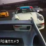 thumb_videobestmotoringsupercarbattletsukuba
