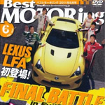 thumb_bestmotoringfinalbattle