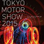 Tokyo Motor Show Poster