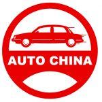 Peking_Logo