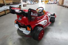 racer - 2