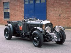 bentley_4_1_2_blower_1