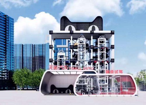 Alibaba vending machine