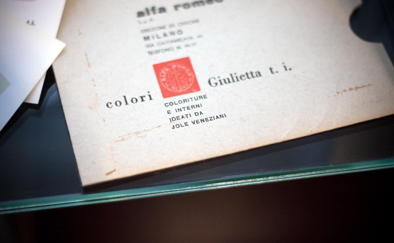 2020_museo_alfa_romeo_giulia_gtam_08